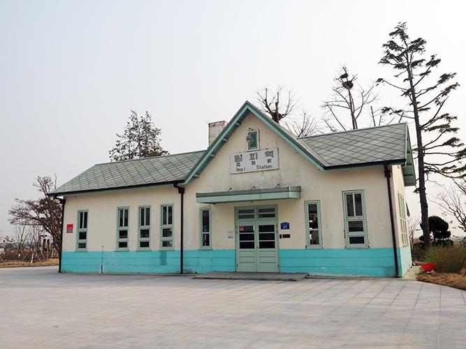 訪ねてみたい韓国の駅18 長項線 臨陂