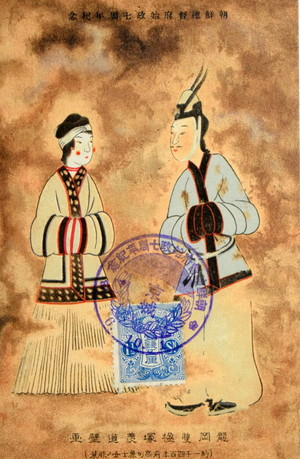 高句麗古墳群の壁画に描かれた人物像