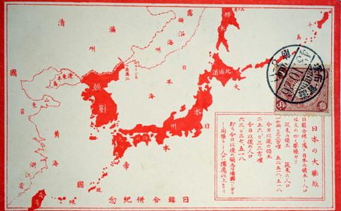 「日本の大膨張」と題した地図